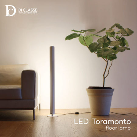 LED Tramonto floor lamp / Diclasse