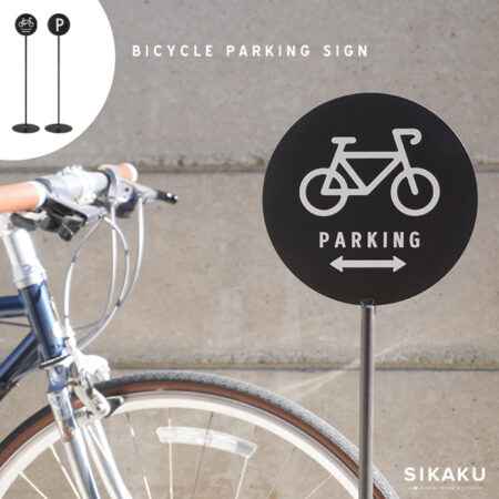 BICYCLE PARKING SIGN / SIKAKU