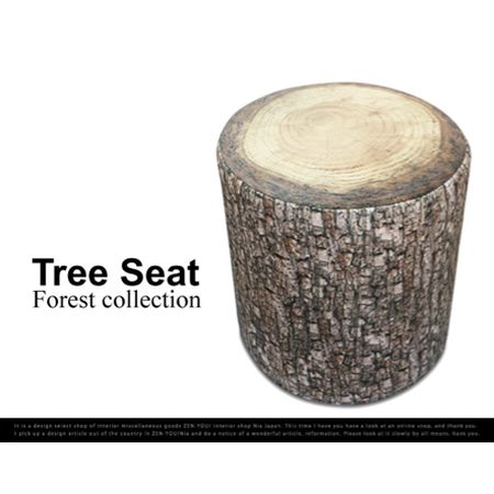 FOREST COLLECTION TREE SEAT