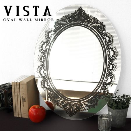 umbra VISTA oval wall mirror