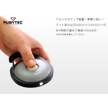 RUBYTEC TORI / LED light