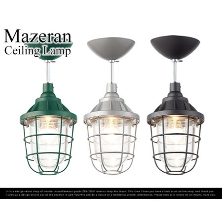 ART WORK STUDIO Mazeran Ceiling Lamp