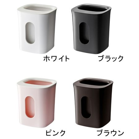 【DuO】Pocket tissue holder & trash can