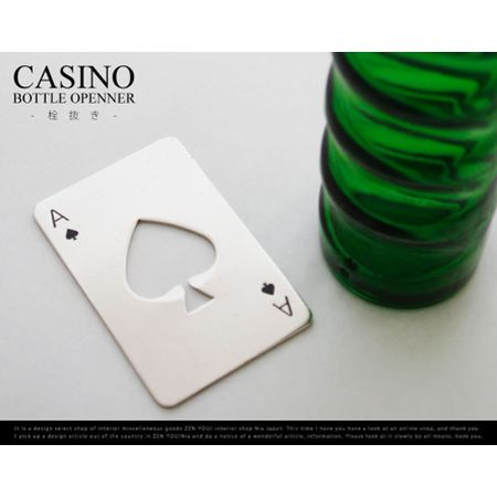 Kikkerland / キッカーランド Casino Ace Playing Card Shaped Bottle Opener
