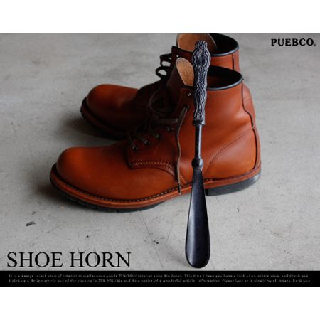 SHOEHORN / PUEBCO