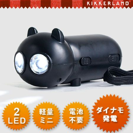 KIKKERLAND Rechargeable Cat Light