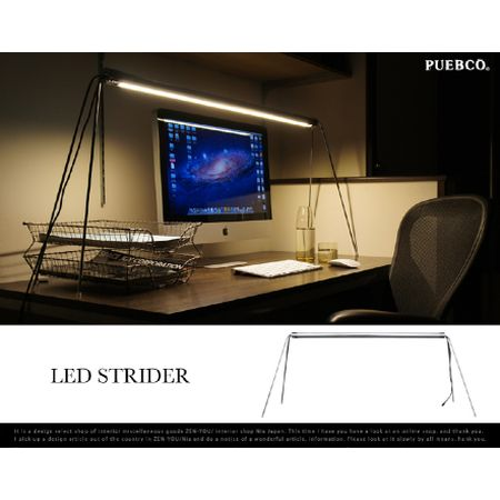LED STRIDER PUEBCO