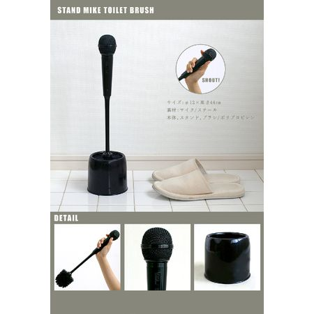STAND MIKE TOILET BRUSH