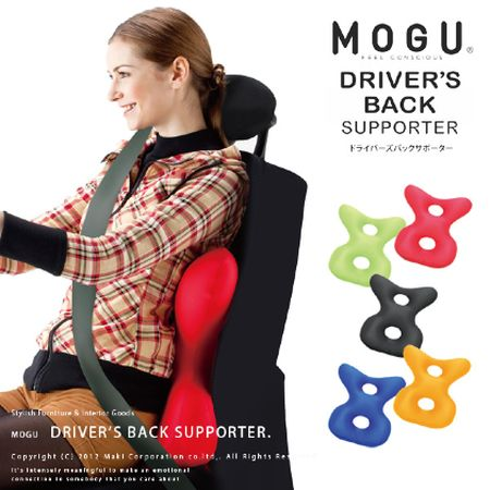 MOGU (モグ) DRIVER'S BACK SUPPORTER