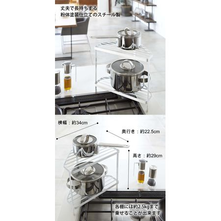 【tower】KITCHEN CORNER RACK