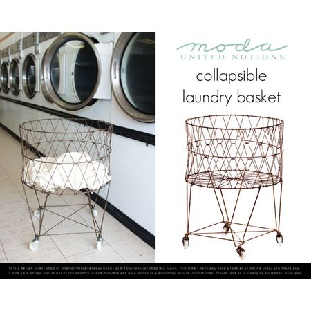 Collapsible Laundry Basket / moda home
