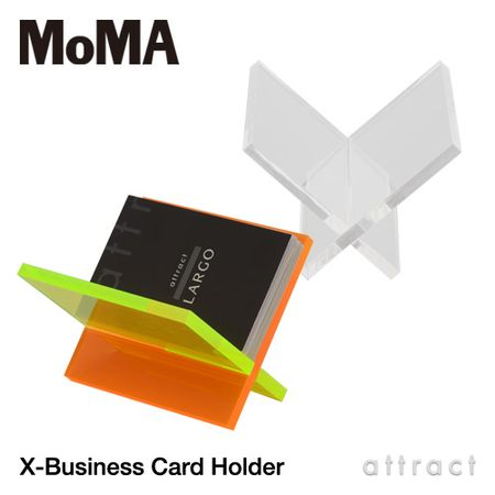 MoMA/モマ  X-Business Card Holder