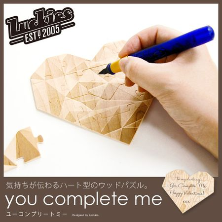 you complete me ユー コンプリート ミー ウッドハートパズル