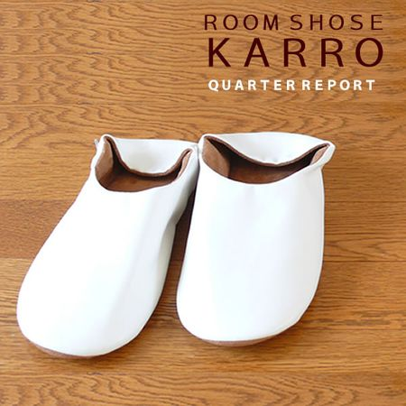 Room Shoes Kaaro